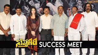 Sapthagiri LLB Movie Success Meet Video | Sapthagiri | Kashish | TFPC - TFPC
