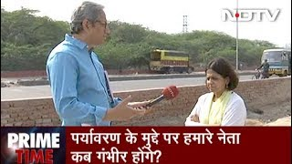 Prime Time With Ravish Kumar, April 22, 2019 - NDTV