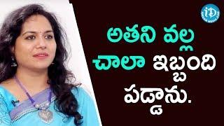 అతని వల్ల చాలా ఇబ్బంది పడ్డాను. - Singer Sunitha Upadrashta || Heart To Heart With Swapna - IDREAMMOVIES