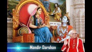 Know about famous Gauri-Shankar Mandir in Delhi   16th November, 2017 - INDIATV