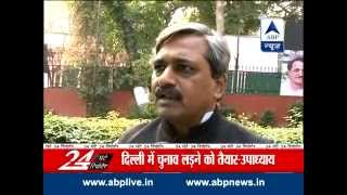 All headlines in '24 Ghante 24 Reporter l Sena sends proposal to BJP, demands important posts - ABPNEWSTV