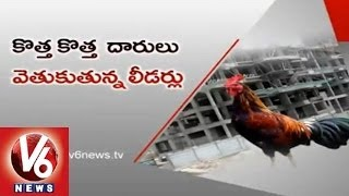 Costly Campaigns : Politicians Woo Voters with Seeds,Hens and Buildings - V6NEWSTELUGU