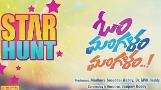 Om Mangalam Mangalam Star Hunt Anthem Song - SRIBALAJIMOVIES