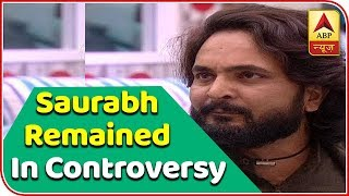 Evicted Contestant Saurabh Patel comments on Dipika Kakar - ABPNEWSTV