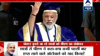 India lagging behind in field of medical research: PM in AIIMS convocation - ABPNEWSTV