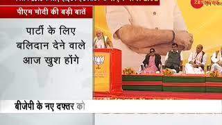 Watch: PM Modi live from BJP's new office - ZEENEWS