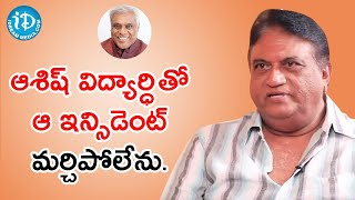 Jayaprakash Reddy about Ashish Vidyarthi | Dil Se With Anjali | Celebrity Buzz With iDream - IDREAMMOVIES