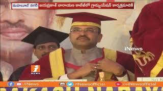 JD Lakshmi Narayana Participate 4th Graduation Day At Jayaprakash Narayana College| iNews - INEWS