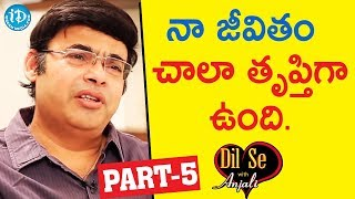 Flutist And Composer Nagaraju Talluri Exclusive Interview - Part #5 || Dil Se With Anjali - IDREAMMOVIES