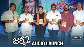 Journey 2 Movie Audio Launch | Ganesh | Manjari | TFPC - TFPC