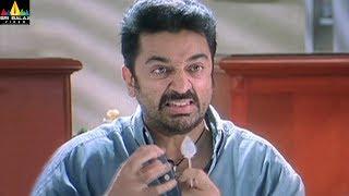 Thenali Movie Scenes   Kamal Haasan Comedy with Jayaram   Telugu Movie Scenes   Sri Balaji Video - SRIBALAJIMOVIES