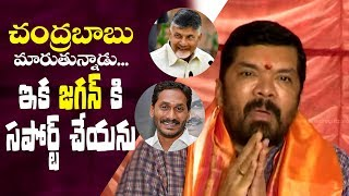I will not support YS Jagan again, Chandrababu has changed: Posani Krishna Murali - IGTELUGU