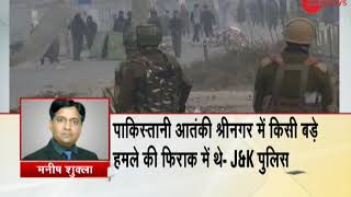 Stone pelters attack security forces in Jammu and Kashmir; Situation uncontrollable - ZEENEWS