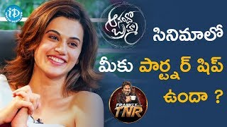 Taapsee Pannu About Her Partnership In Anando Brahma | Frankly With TNR | Talking Movies - IDREAMMOVIES
