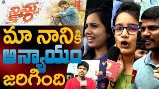 Ninnu Kori public talk || Public response || Public review || #NinnuKori || Nani || Nivetha Thomas - IGTELUGU