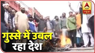 Pulwama Attack: Violent visuals of protest from Jammu - ABPNEWSTV