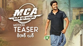Nani's MCA First Look Motion Teaser | Nani | Sai Pallavi | Fan Made | TFPC - TFPC
