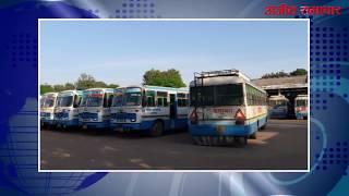 video : हरियाणा रोडवेज का चक्का जाम कर कर्मचारियों द्वारा नारेबाजी