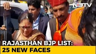 BJP's First List Of 131 Candidates For Rajasthan Polls Has 25 New Faces - NDTV