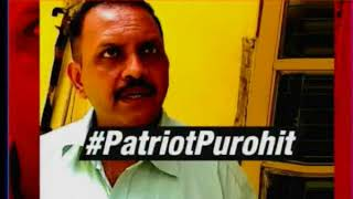 Patriot Purohit:  Lieutenant Colonel Prasad Purohit to be released soon today - NEWSXLIVE