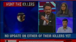Justice for martyrs: It's been 5 days since militants killed Shujaat and Aurangzeb; Where are they? - NEWSXLIVE