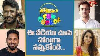 BEST OF FUN BUCKET | Funny Compilation Vol #69 | Back to Back Comedy Punches | TeluguOne - TELUGUONE