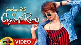 Smoking Kills but Cigarette Rocks Video Song | Akshay Singh | Febah Martin | Mango Music - MANGOMUSIC