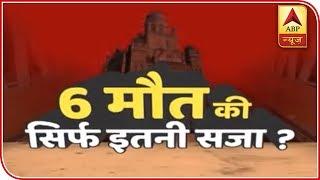 Mumbai Live: No arrest been made in CST bridge collapse so far - ABPNEWSTV