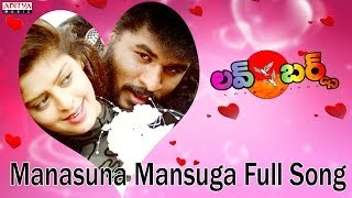 Manasuna Mansuga Full Song II Love Birds Movie II Prabhu Deva, Nagma - ADITYAMUSIC