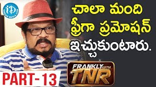 Director Geetha Krishna Interview Part #13 || Frankly With TNR || Talking Movies With iDream - IDREAMMOVIES