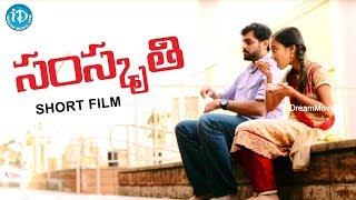 Samskruthi - Latest Telugu Short Film 2018 || Uday Govindaraju || Ketki Chakradeo - IDREAMMOVIES