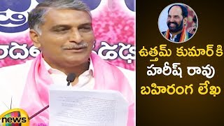 Harish Rao Questions Chandrababu, Congress Leaders Over Their Unkept Promises | Mango News - MANGONEWS