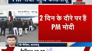 PM Modi reaches Kathmandu for SAARC summit - ZEENEWS