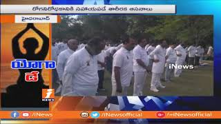 4th International Yoga Day Celebrations In Presence Of Telangana BJP In Hyderabad | News - INEWS