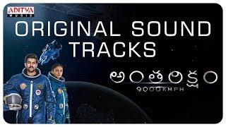 Antariksham 9000 KMPH Original Sound Tracks || Varun Tej, Aditi Rao, Lavanya Tripathi - ADITYAMUSIC
