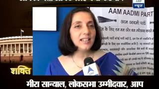Wome's Day special: Women leaders make promises for upcoming elections - ABPNEWSTV