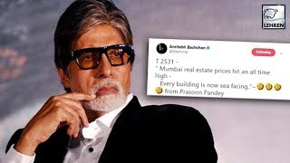 Amitabh Bachchan Gets TROLLED For His INSENSITIVE Comment On Mumbai Floods | LehrenTV