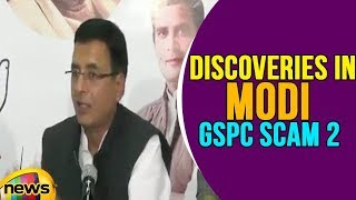 Randeep Singh Surjewala About The Latest Discoveries In Modi GSPC Scam 2 | Mango News - MANGONEWS