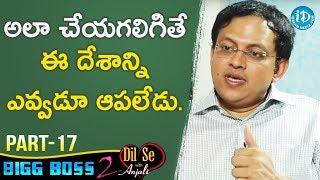 Bigg Boss 2 Contestant Babu Gogineni Exclusive Interview Part #17    Dil Se With Anjali - IDREAMMOVIES