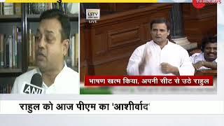 Rahul Gandhi's speech in Lok Sabha was low on substance and high on entertainment: Sambit Patra - ZEENEWS