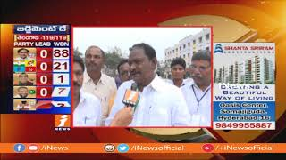 Prajakutami Candidate Podem Veeraiah Face Face on His Winning in Bhadrachalam | iNews - INEWS