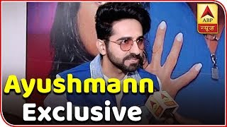 Wearing saree is an art, exclaims Ayushmann Khurrana - ABPNEWSTV
