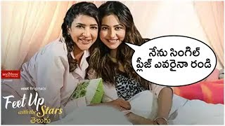Rakul Preet Bold Comments On Her Relationship Status In Manchu Lakshmi | Feet Up With The Stars - RAJSHRITELUGU