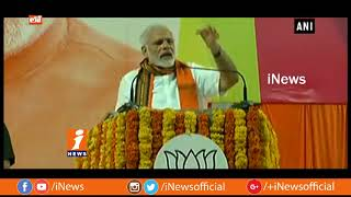 Why TDP Leaders Fears On Karnataka Assembly Results? | Loguttu | iNews - INEWS