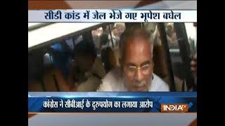Sex CD case: Chattisgarh Congress chief Bhupesh Baghel sent to judicial custody for 15 days - INDIATV