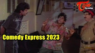 Comedy Express 2023 | B 2 B | Latest Telugu Comedy Scenes | #ComedyMovies - TELUGUONE