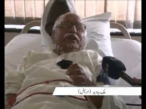APTMA Gohar Ejaz Jinnah Hospital Dialysis Unit Extended Ceremony Pkg By Zahid Ch City42