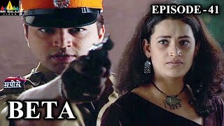 Beta Hindi Episode - 41 | Pankaj Dheer, Mrinal Kulkarni | Sri Balaji Video - SRIBALAJIMOVIES