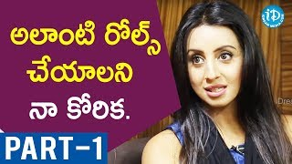 Actress Sanjjanaa Exclusive Interview - Part #1 || Talking Movies With iDream - IDREAMMOVIES