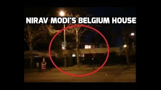 EXCLUSIVE: ABP News REACHES Nirav Modi's Belgium HOUSE - ABPNEWSTV